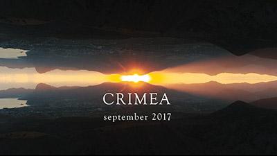 Крым аэросъемка
