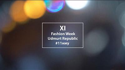 XI неделя моды